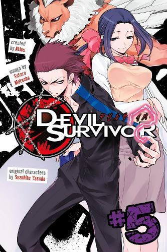 Devil Survivor Vol. 5 (Paperback)
