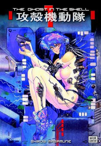 The Ghost In The Shell 1 Movie Tie-in Edition (Hardback)
