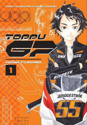 Toppu GP 1 (Paperback)