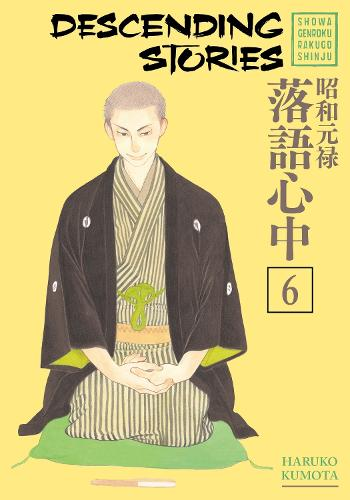 Descending Stories: Showa Genroku Rakugo Shinju 6 (Paperback)