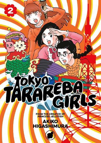 Tokyo Tarareba Girls 2 (Paperback)