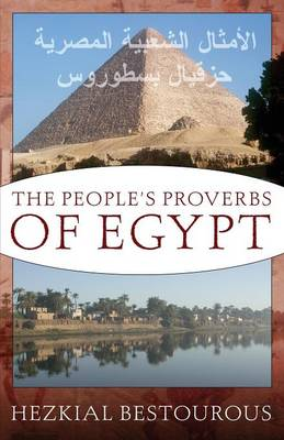 The People's Proverbs in Egypt (Paperback)