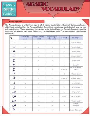 Arabic Vocabulary (Speedy Study Guides: Academic) (Paperback)