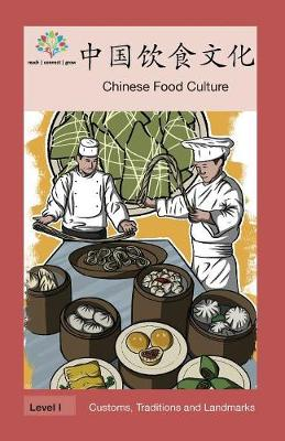 中国饮食文化: Chinese Food Culture - Customs, Traditions and Landmarks (Paperback)