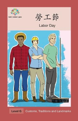 勞工節: Labor Day - Customs, Traditions and Landmarks (Paperback)