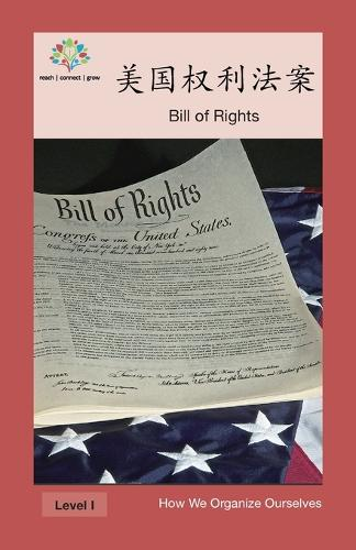 美国权利法案: Bill of Rights - How We Organize Ourselves (Paperback)