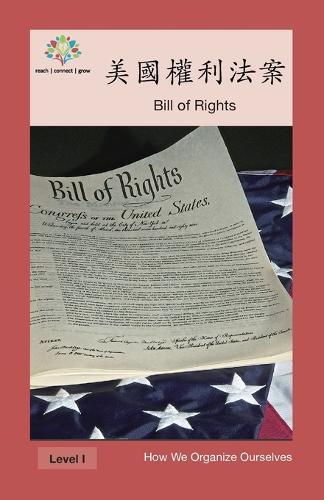 美國權利法: Bill of Rights - How We Organize Ourselves (Paperback)