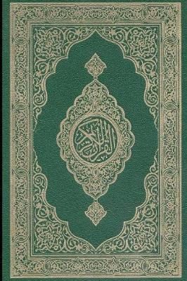 Quran Al-Madina Al-Munawara: (green) (Paperback)