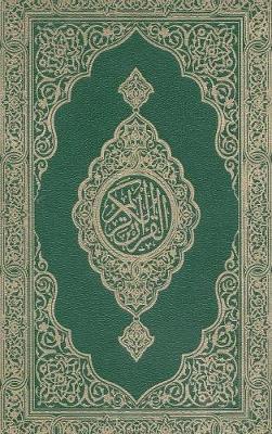 Mushaf: Quran Kareem (Hardback)