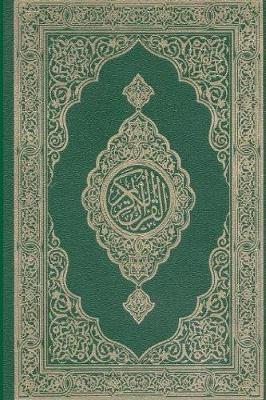 Mushaf: Quran Kareem (Paperback)