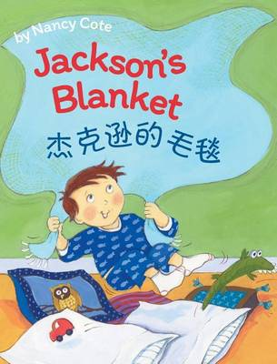Jackson's Blanket / Traditional Chinese Edition: Babl Children's Books in Chinese and English (Hardback)