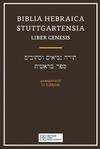 Biblia Hebraica Stuttgartensia Liber Genesis (Paperback)
