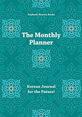 The Monthly Planner: Korean Journal for the Future! (Paperback)