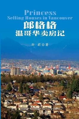 Princess Selling Houses in Vancouver (Paperback)