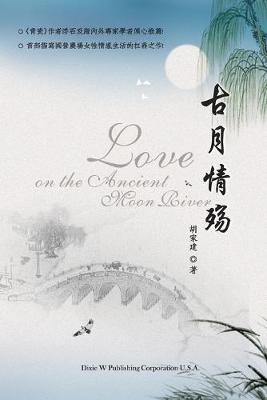 Love on the Ancient Moon River (Paperback)
