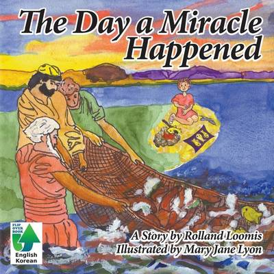 The Day a Miracle Happened (Paperback)
