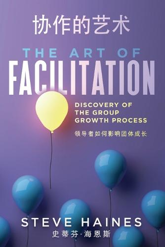 The Art of Facilitation (Dual Translation- English & Chinese): Discovery of the Group Growth Process (Paperback)