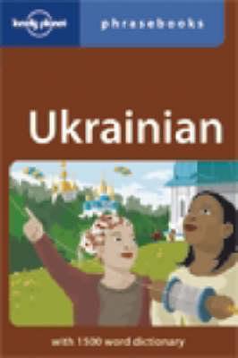 Lonely Planet Ukrainian Phrasebook (Paperback)