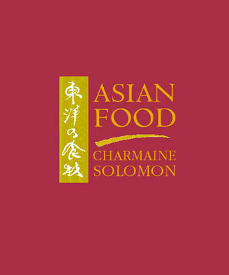 Asian Food (Hardback)