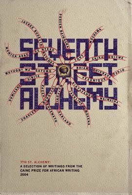Seventh Street Alchemy (Paperback)