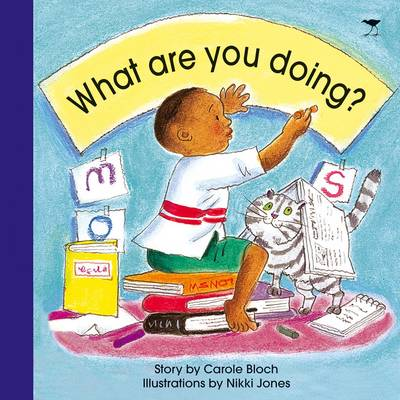 What are You Doing? - Little Explorers (Paperback)