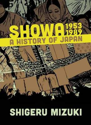 Showa 1953-1989: A History of Japan (Paperback)
