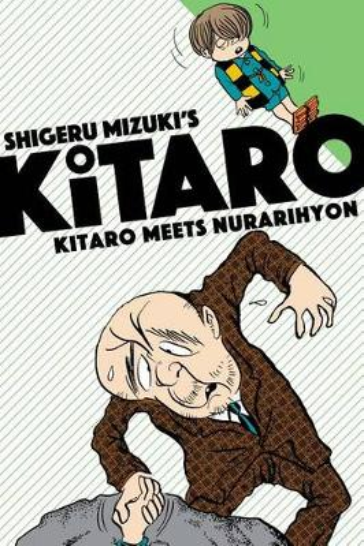 Kitaro Meets Nurarihyon (Paperback)