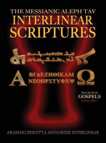 Messianic Aleph Tav Interlinear Scriptures (Matis) Volume Four the Gospels, Aramaic Peshitta-Greek-Hebrew-Phonetic Translation-English, Red Letter Edition Study Bible (Hardback)