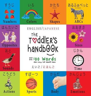 The Toddler's Handbook: Bilingual (English / Japanese) (えいご / にほんご) Numbers, Colors, Shapes, Sizes, ABC Animals, Opposites, and Sounds, with Over 100 Words That Every Kid Should Know: Engage Early Readers: Children's Learning Books (Hardback)