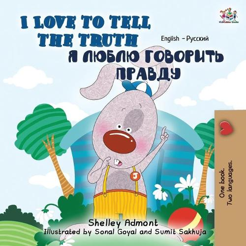 I Love to Tell the Truth: English Russian Bilingual Edition - English Russian Bilingual Collection (Paperback)