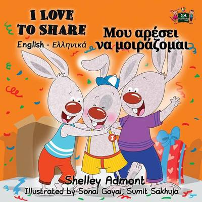 I Love to Share: English Greek Bilingual Edition - English Greek Bilingual Collection (Paperback)