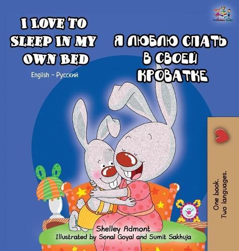 I Love to Sleep in My Own Bed: English Russian Bilingual Edition - English Russian Bilingual Collection (Hardback)