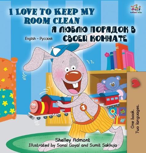 I Love to Keep My Room Clean: English Russian Bilingual Edition - English Russian Bilingual Collection (Hardback)