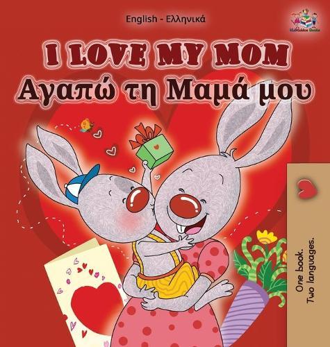 I Love My Mom: English Greek Bilingual Edition - English Greek Bilingual Collection (Hardback)