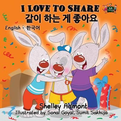 I Love to Share: English Korean Bilingual Edition - English Korean Bilingual Collection (Paperback)