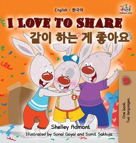 I Love to Share: English Korean Bilingual Edition - English Korean Bilingual Collection (Hardback)