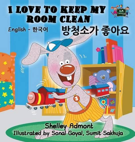 I Love to Keep My Room Clean: English Korean Bilingual Edition - English Korean Bilingual Collection (Hardback)