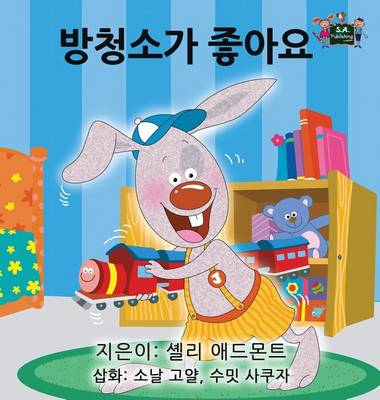 I Love to Keep My Room Clean: Korean Edition - Korean Bedtime Collection (Hardback)