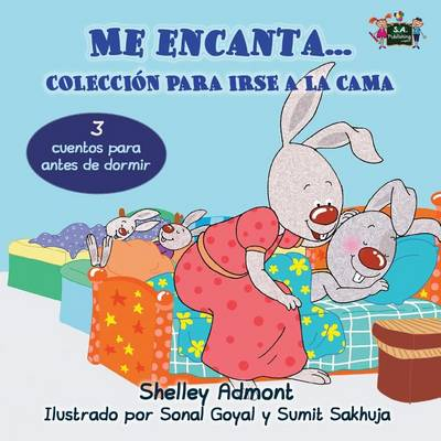 Me encanta... Coleccion para irse a la cama: I Love to... (Spanish Edition) - Spanish Bedtime Collection (Paperback)