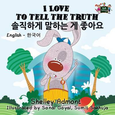 I Love to Tell the Truth: English Korean Bilingual Edition - English Korean Bilingual Collection (Paperback)