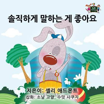 I Love to Tell the Truth: Korean Edition - Korean Bedtime Collection (Paperback)