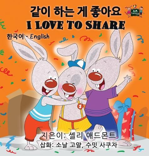 I Love to Share: Korean English Bilingual Edition - Korean English Bilingual Collection (Hardback)