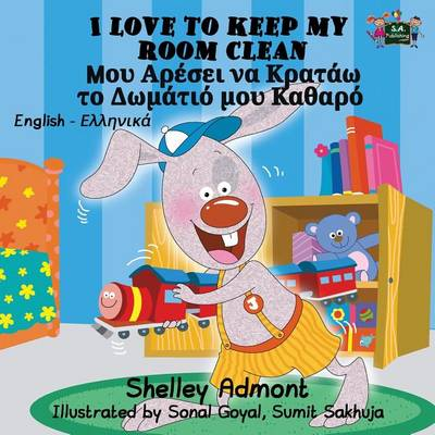 I Love to Keep My Room Clean: English Greek Bilingual Edition - English Greek Bilingual Collection (Paperback)
