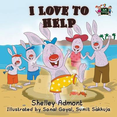I Love to Help - I Love To... (Paperback)