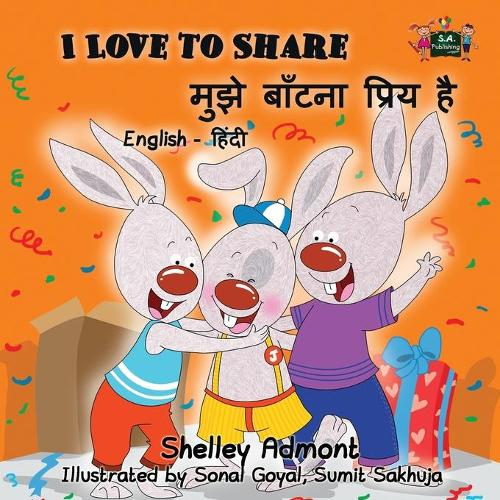 I Love to Share: English Hindi Bilingual Edition - English Hindi Bilingual Collection (Paperback)