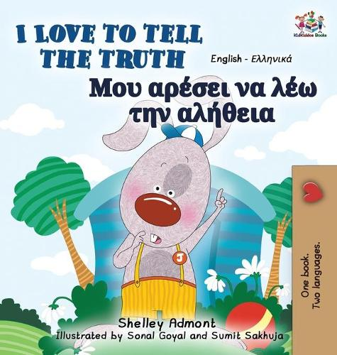 I Love to Tell the Truth: English Greek Bilingual Edition - English Greek Bilingual Collection (Hardback)