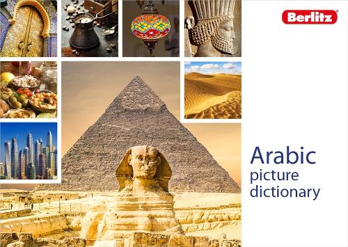 Berlitz Picture Dictionary Arabic - Berlitz Picture Dictionaries (Paperback)