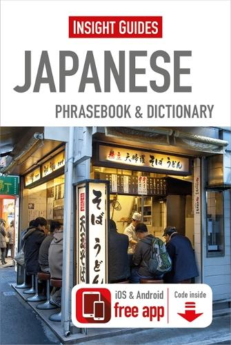 Insight Guides Phrasebook Japanese - Insight Guides Phrasebooks (Paperback)