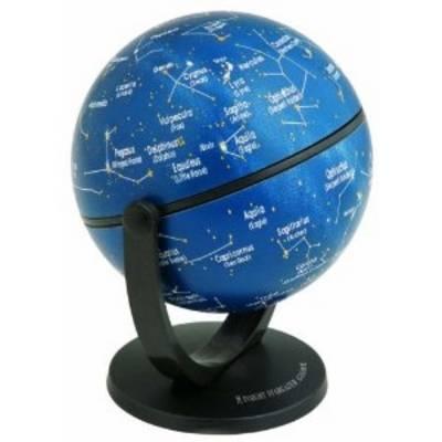 Insight Globe: Stargazer - Insight Globes