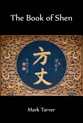 The Book of Shen (Paperback)